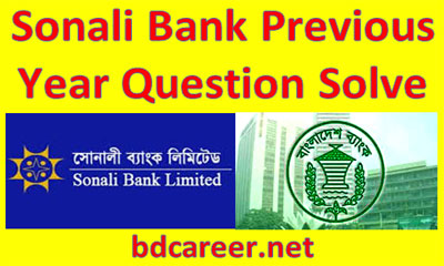 Sonali Bank Recruitment Question Solve