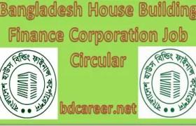 Bangladesh House Building Finance Corporation Job