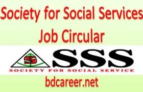 Society Social Services Job