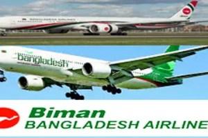 Biman Bangladesh Airlines Career Opportunity