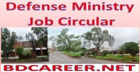 Defense Ministry Job Circular