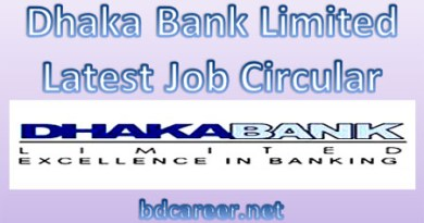 Dhaka Bank Latest Job