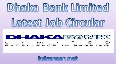 Dhaka Bank Latest Job
