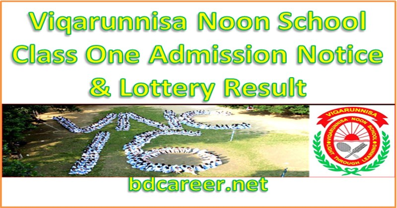 Viqarunnisa Noon School Class One Admission Result 2020