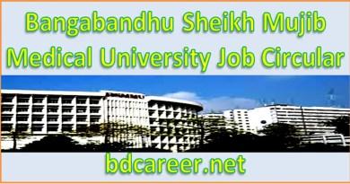 BSMMU Job Circular 2020