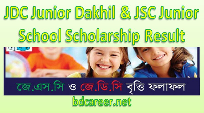 JDC Scholarship Result