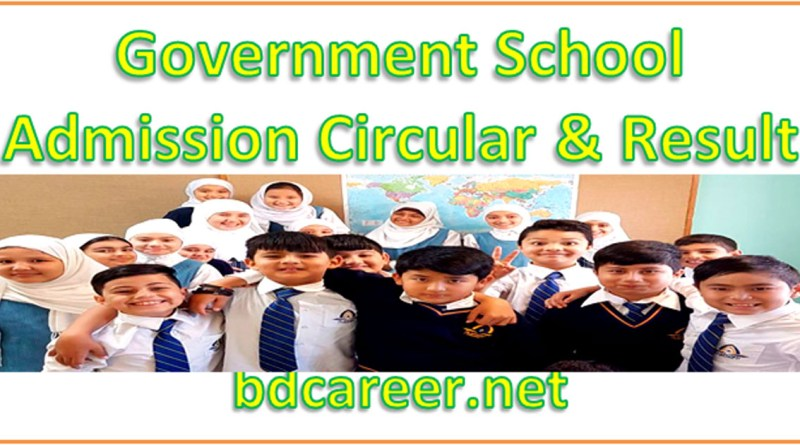 Government School Admission Circular & Result