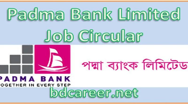 Padma Bank Limited Job Circular 2020