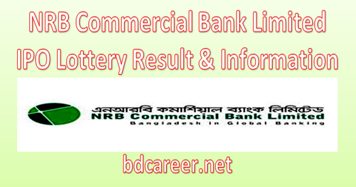 NRB Commercial Bank Limited IPO Lottery Result & Information