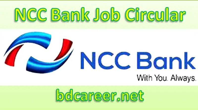 NCC Bank Ltd Job Circular
