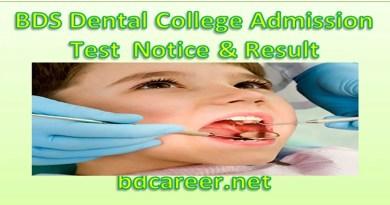 BDS Dental Admission Test Result 2020-21