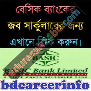 Basic Bank Limited Job Circular 2018