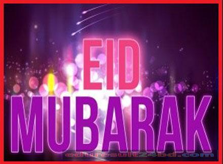 Eid-ul-Fitr HD Wallpapers ,Cards Download