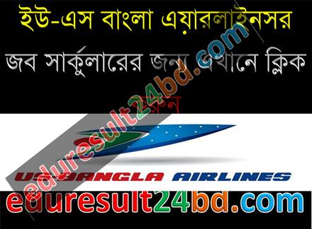 US-Bangla Airlines Cabin Crew Job 2016