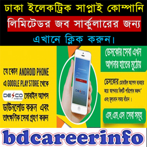 DESCO Job Circular 2018
