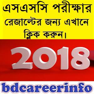 SSC Exam Result 2018 Jessore Board