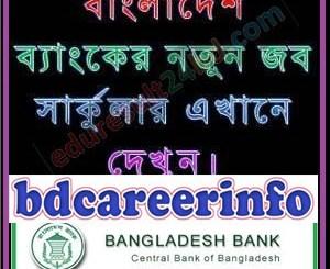 Bangladesh Bank AD Job Circular 2018