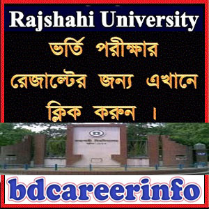 Rajshahi University Admission Result 2017-18