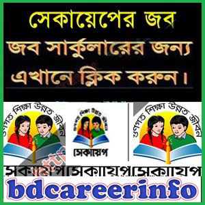 Secondary and Higher Education DSHE Job Circular 2018