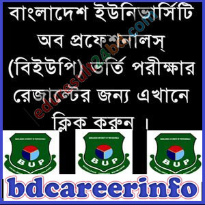 Bangladesh University of Professionals Admission 2018-19