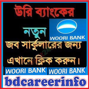 Woori Bank Job Circular 2017