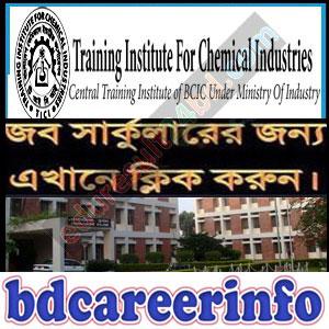 BCIC Job Circular Apply Online 2017