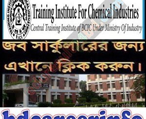 BCIC Job Circular Apply Online 2017