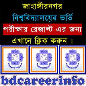 Jahangirnagar University Apply Online Admission 2017-18