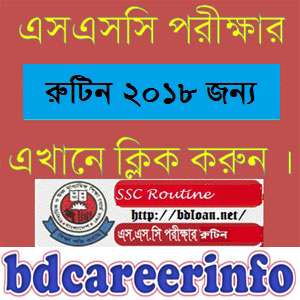 SSC Exam Routine Download 2018