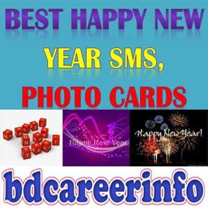 Happy New Year SMS 2018