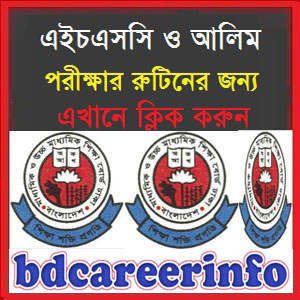 HSC Exam Routine 2018 Download