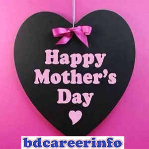 Mother's Day SMS E-cards Download 2017