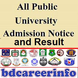 All Public University Admission Notice Result 2017-18