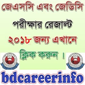 JDC Exam Result 2018 Bangladesh