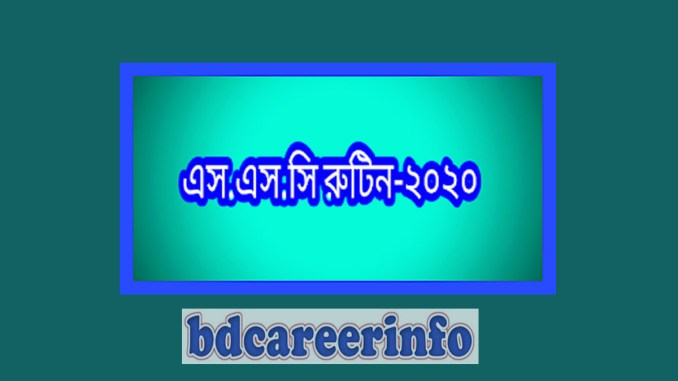 SSC Exam Routine Download 2020