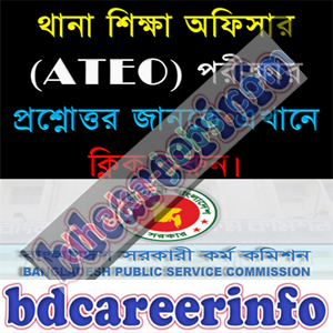 ATEO Question Solve BPSC 2018