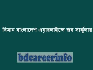 Biman Bangladesh Airlines Job 2019