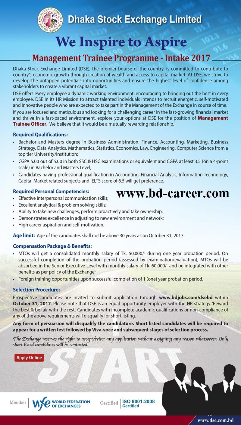 DSE job circular in October 2017