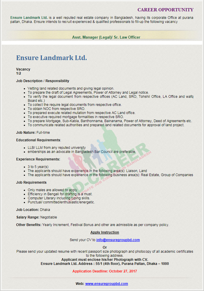 Ensure Landmark Ltd jobs