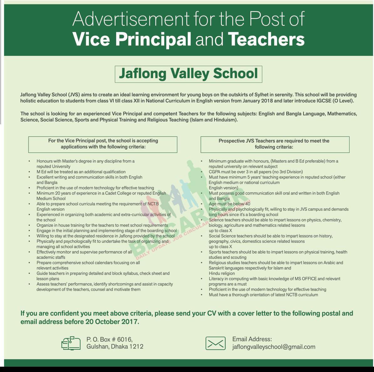 Jaflong Valley School job circular