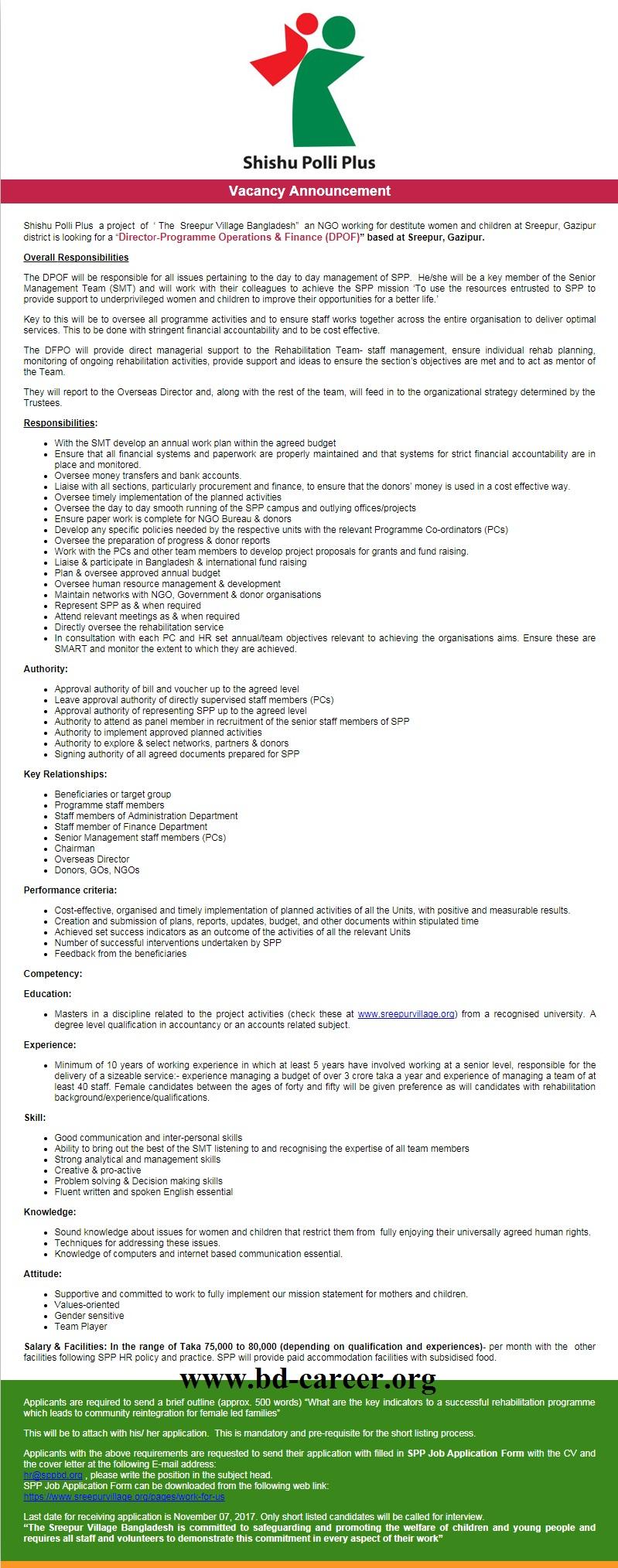SPP NGO job circular