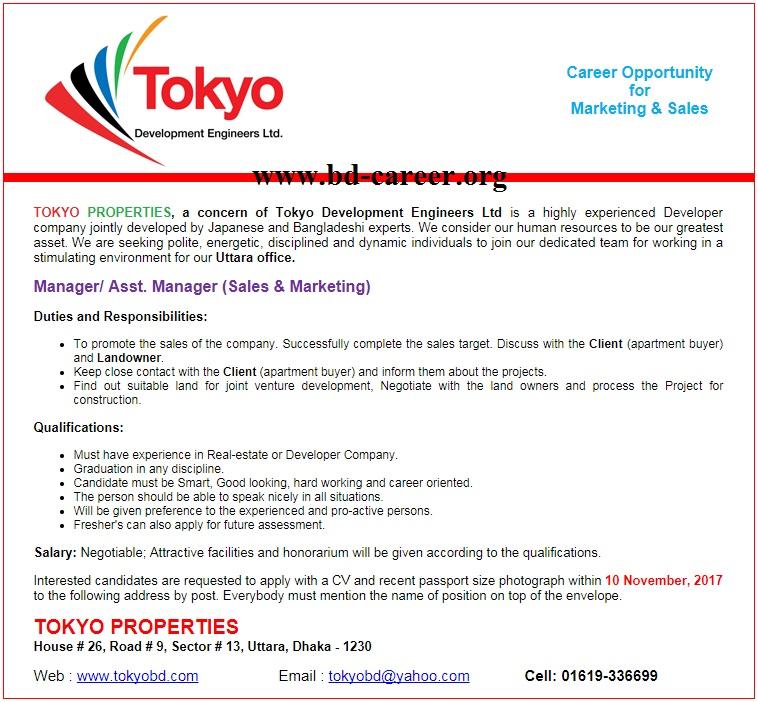 Tokyo Properties job circular