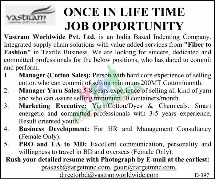 Vastram Worldwide job circular