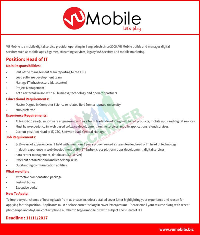 VU Mobile jobs circular 2017