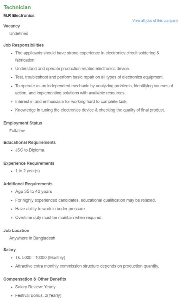 M R Electronics Job Circular