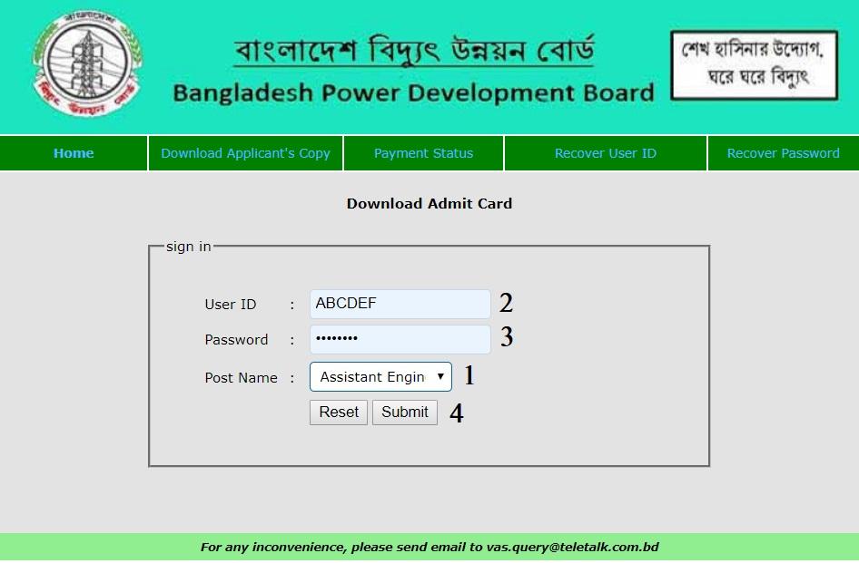 BPDB Teletalk admit card download