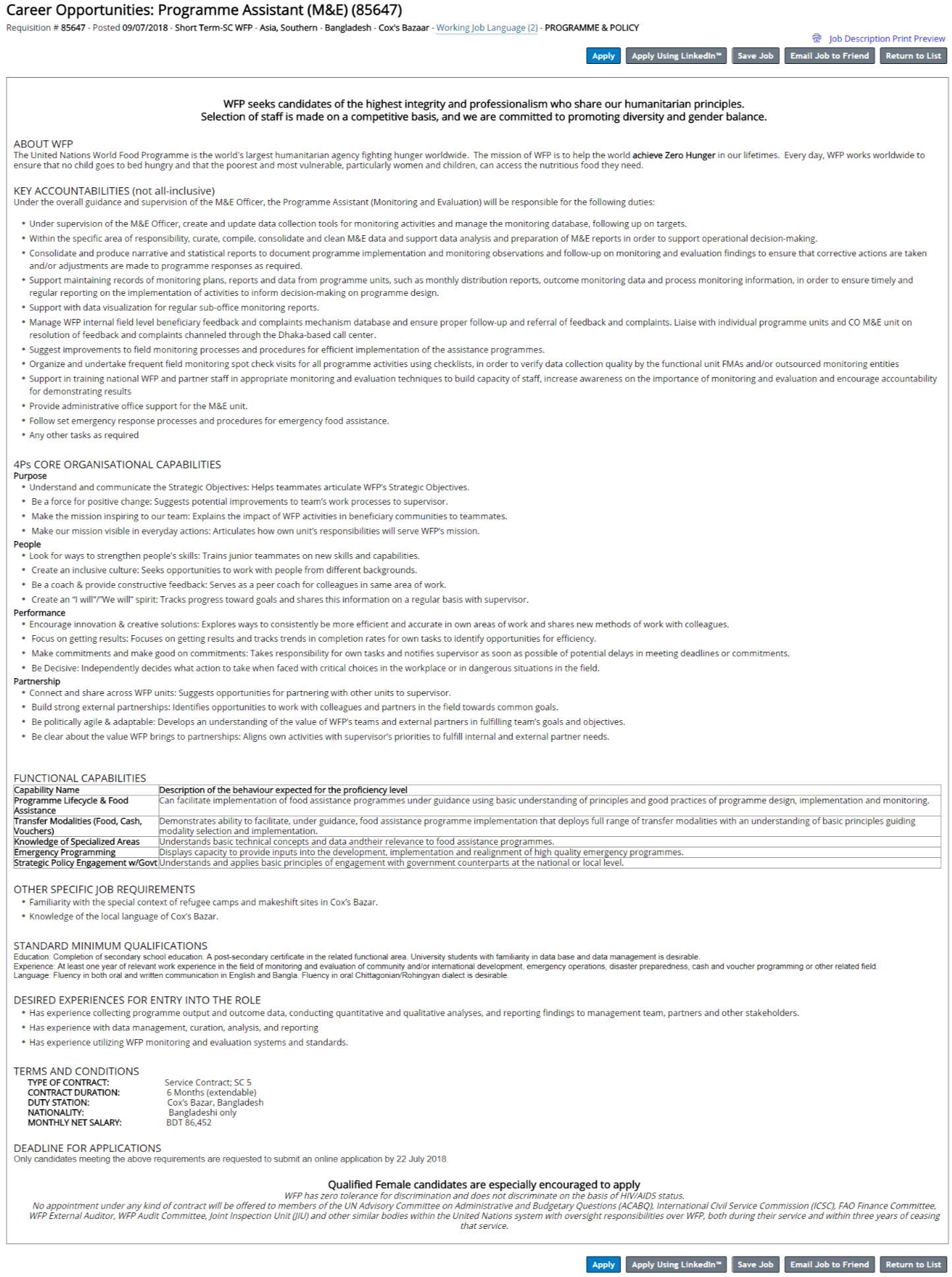 WFP Job Circular