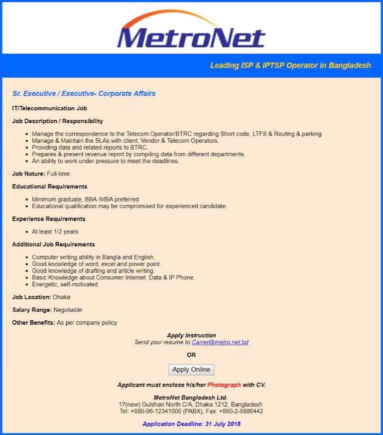 MetroNet Bangladesh Limited