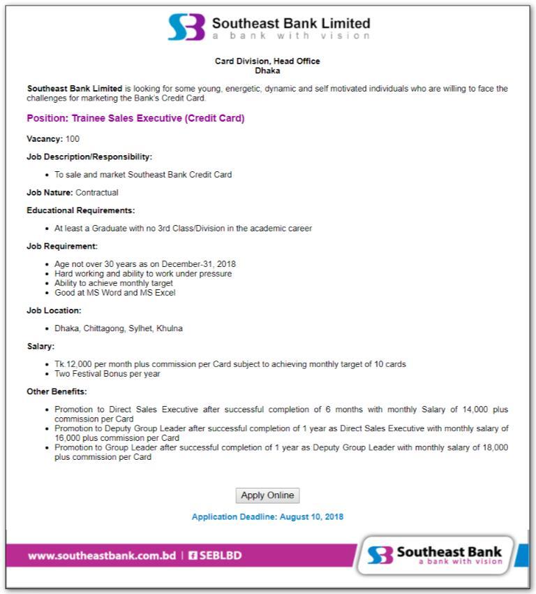 southeast-bank-limited-job-circular