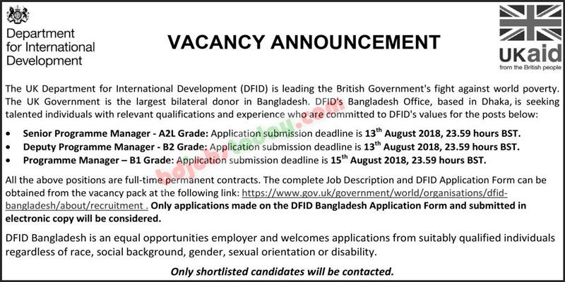 DFID Job Circular